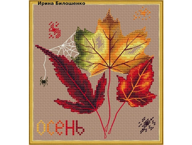 Autumn Bouquet Cross Stitch Chart фото 1