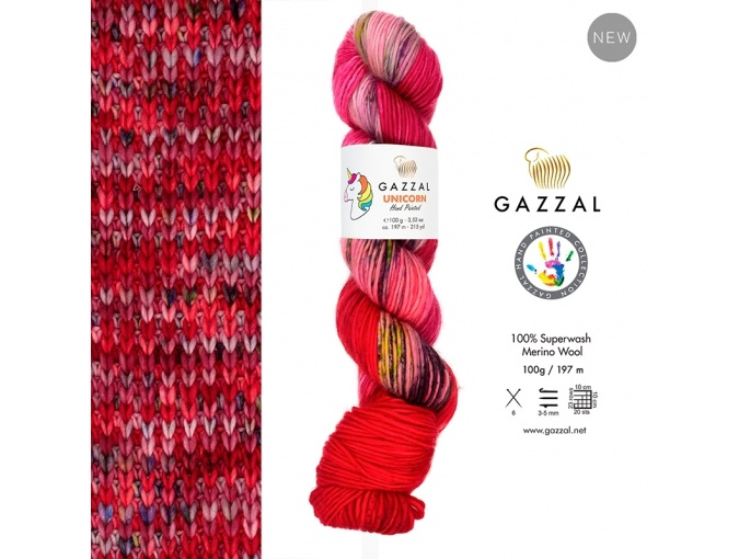 Gazzal Unicorn, 100% merino wool 5 Skein Value Pack, 500g фото 7