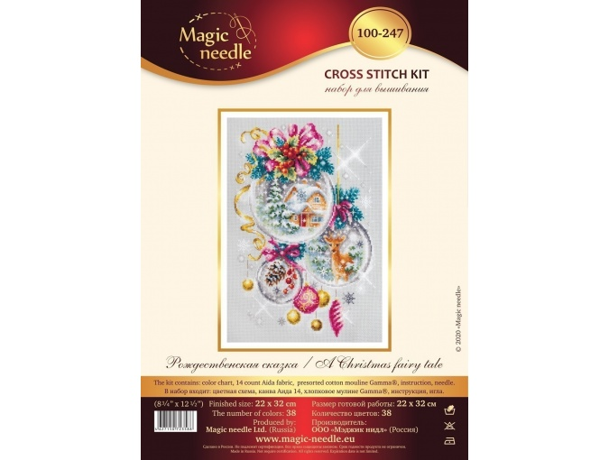 A Christmas Fairy Tail Cross Stitch Kit фото 2
