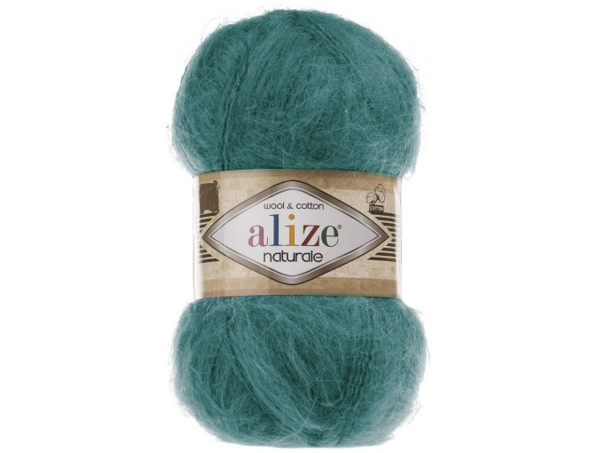 Alize Naturale, 60% Wool, 40% Cotton, 5 Skein Value Pack, 500g фото 26