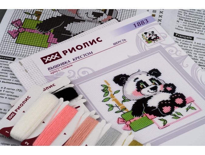 Panda Gift Cross Stitch Kit фото 3