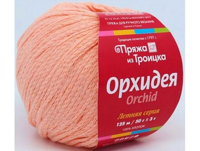 Troitsk Wool Orchid, 100% Cotton 5 Skein Value Pack, 250g фото 5