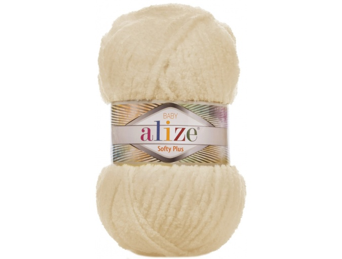Alize Softy Plus, 100% Micropolyester 5 Skein Value Pack, 500g фото 36