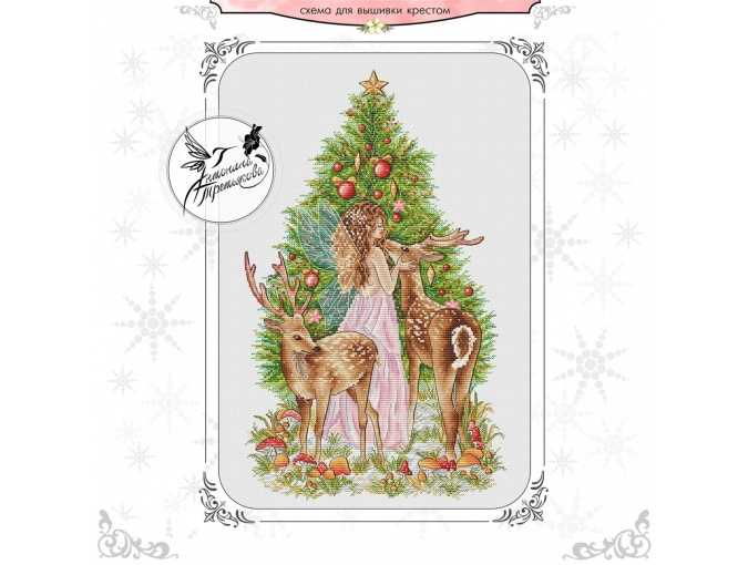 Fairy of Christmas Cross Stitch Pattern фото 1