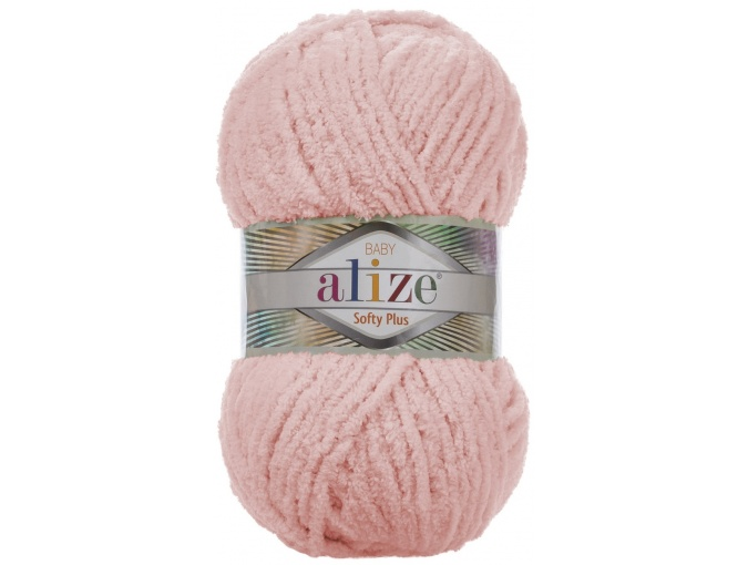 Alize Softy Plus, 100% Micropolyester 5 Skein Value Pack, 500g фото 37