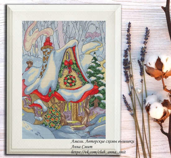Christmas Cottage Cross Stitch Pattern фото 2