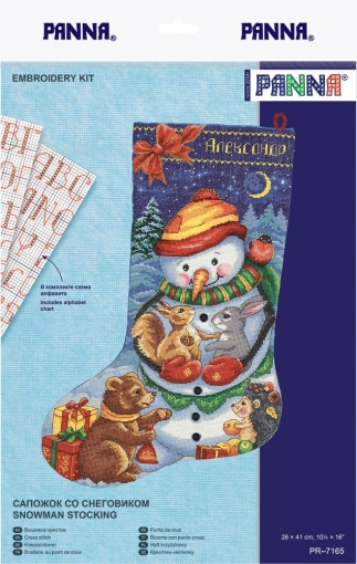 Snowman Stocking Cross Stitch Kit  фото 3