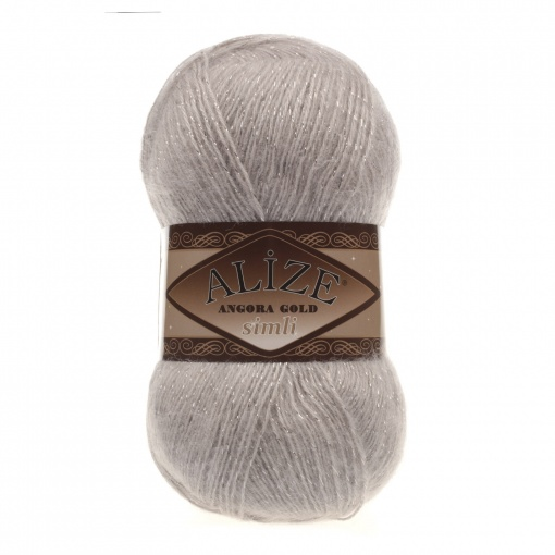 Alize Angora Gold Simli, 5% Lurex, 10% Mohair, 10% Wool, 75% Acrylic, 5 Skein Value Pack, 500g фото 46