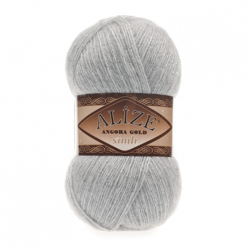 Alize Angora Gold Simli, 5% Lurex, 10% Mohair, 10% Wool, 75% Acrylic, 5 Skein Value Pack, 500g фото 5