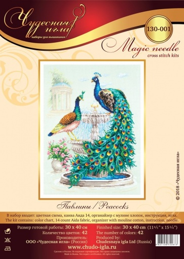 Peacocks Cross Stitch Kit фото 2