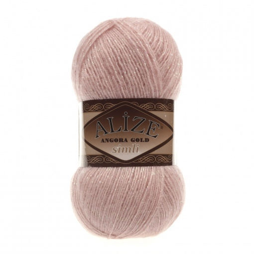 Alize Angora Gold Simli, 5% Lurex, 10% Mohair, 10% Wool, 75% Acrylic, 5 Skein Value Pack, 500g фото 23