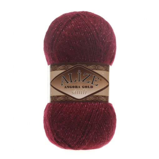 Alize Angora Gold Simli, 5% Lurex, 10% Mohair, 10% Wool, 75% Acrylic, 5 Skein Value Pack, 500g фото 11