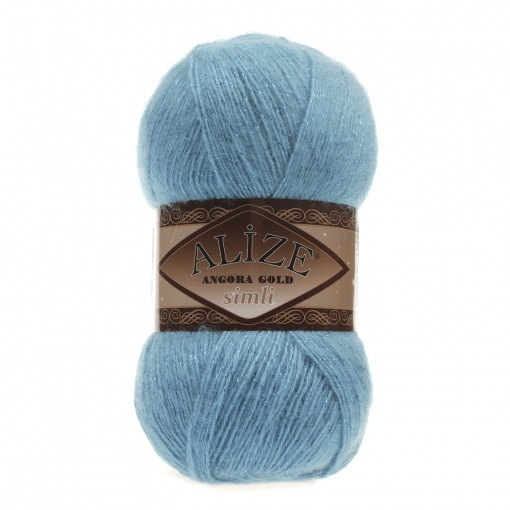 Alize Angora Gold Simli, 5% Lurex, 10% Mohair, 10% Wool, 75% Acrylic, 5 Skein Value Pack, 500g фото 28