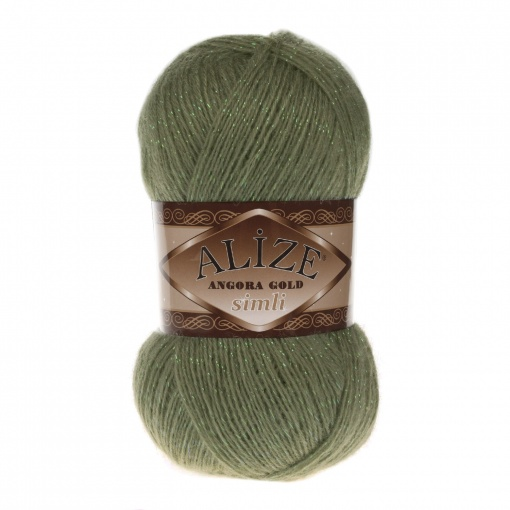 Alize Angora Gold Simli, 5% Lurex, 10% Mohair, 10% Wool, 75% Acrylic, 5 Skein Value Pack, 500g фото 32
